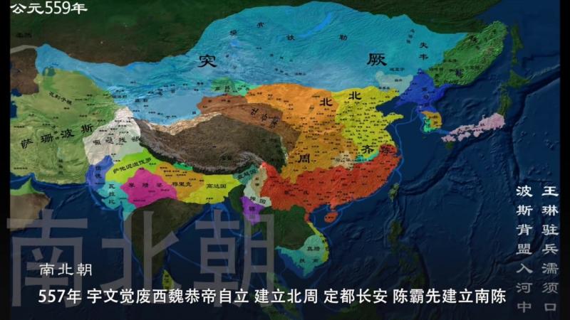 Изменения в китайской карте(Китай-Красная часть,но кроме монголиской Династии Юани,это не наша))