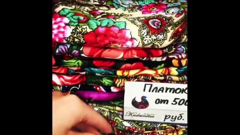 Много платочков и шарфиков из шёлка шифона шерсти вискозы🙏🏻от 5️⃣0️⃣0️⃣😍разбирайте милые наши красотки💃🏼