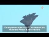 #Су57 за #90секунд интересные факты о новейшем истребителе России #АрмияРоссии