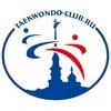TAEKWONDO-CLUB.RU в Купчино  920-64-14