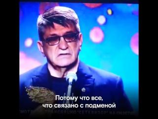 Мощнейшая речь Александра Сокурова на премии Ника