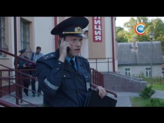 Участок лейтенанта Качуры. Чёрная паутина. С4 (2015)
