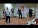 REGGAETON студия танца и спорта X-Revolution