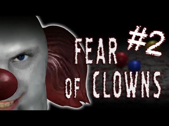 СЕЗОН ОХОТЫ НА КЛОУНОВ ОТКРЫТ Fear of Clowns 2 смотреть онлайн без регистрации