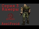 Прохождение Ultimate Quake II. Серия 3 - Камеры