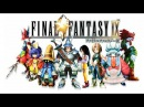 Final Fantasy IX - PS4 часть 8 [RUS-afin]