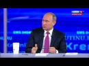 Путин про управляющие компании в сфере ЖКХ
