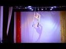 Гимнастка на трапеции -Сметанова Мария. Цирковой коллектив Феникс 17 лет online video ...
