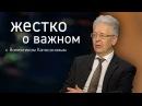 Катасонов Жестко о важном Скандальное разоблачение британские активы Кудрина