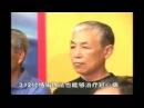 Китайские оздоровительные практики Система 312