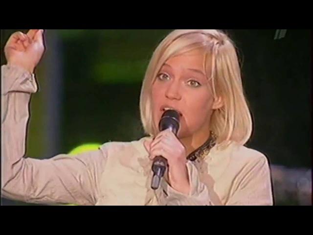 Глюк'oZa Глюкоза Невеста Золотой граммофон 2003