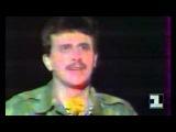 Юрий Слатов - Пароль Афган
