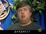 Валерий и Вадим Мищуки, Леонид Сергеев