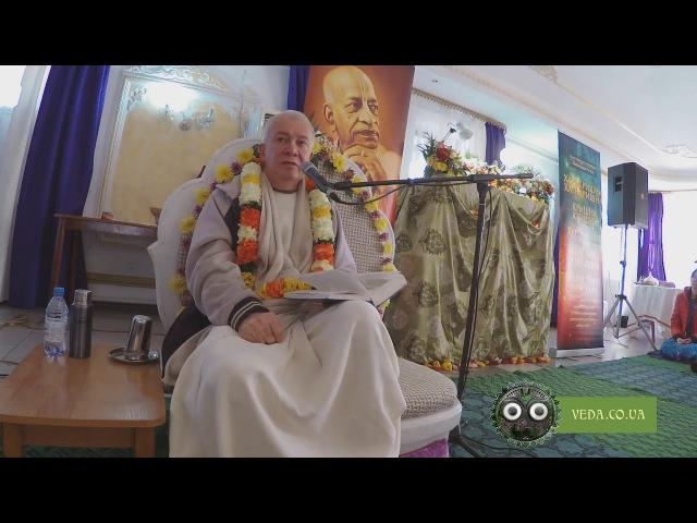 Чайтанья Чандра Чаран дас - 3. Единство общины БГ 12.18-19