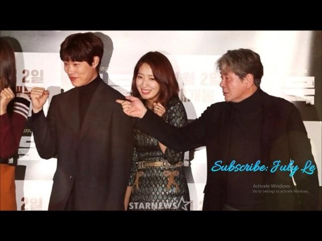 171024 Park Shin Hye 박신혜 Ryu Jun Yeol 류준열 at Silent Witness Media Premiere