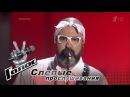Артем Уланов «Никто неуслышит» - Слепые прослушивания - Голос - Сезон 6