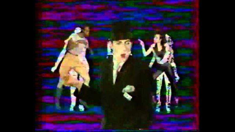Le Club - Un Fait divers et rien de plus - 1983