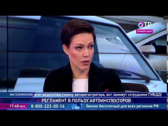 Леонид Ольшанский: Даже по требованию инспектора ДПС водитель не обязан выходи ...