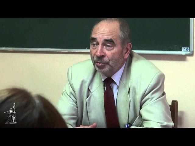 М.В.Попов «ГОСУДАРСТВО». Семинар.Часть 1.
