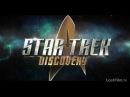 «Звездный путь Дискавери» озвученный трейлер к 1 сезону