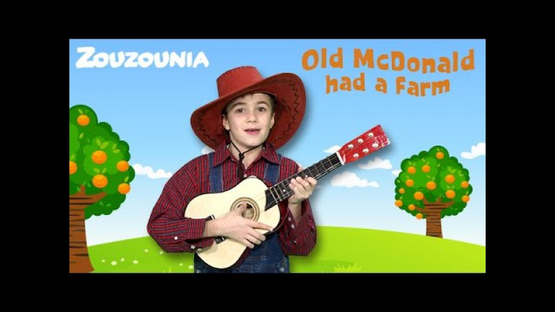 Old MacDonald Had a Farm | Nursery Rhymes by Zouzounia TV