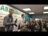 Алексей Навальный на встрече с волонтерами в Волгограде ч.2