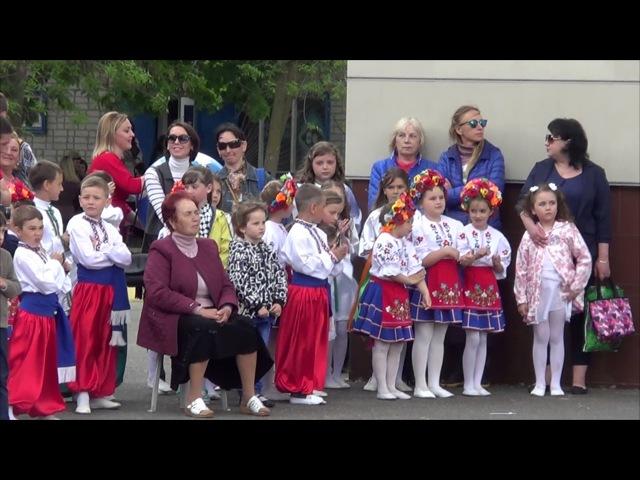 Золота осінь - Українські козаки, 09.05.2017