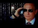 Поздравления с днем рождения от Путина по телефону - НАСТОЯЩИЙ ЖИВОЙ ДИАЛОГ ! ХИТ НОВИНКА 2019!