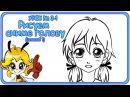 Как нарисовать аниме голову способ 1. How to draw manga head.