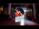 ЮЖНЫЙ МАХАЧ | Waack open 1/4 | Романова Алина