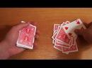 Бесплатное обучение фокусам 53 Секреты фокусов с картами! Самые лучшие карточные фокусы в мире!