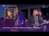 Группа Ва-Банкъ представила кавер-альбом на песни Высоцкого