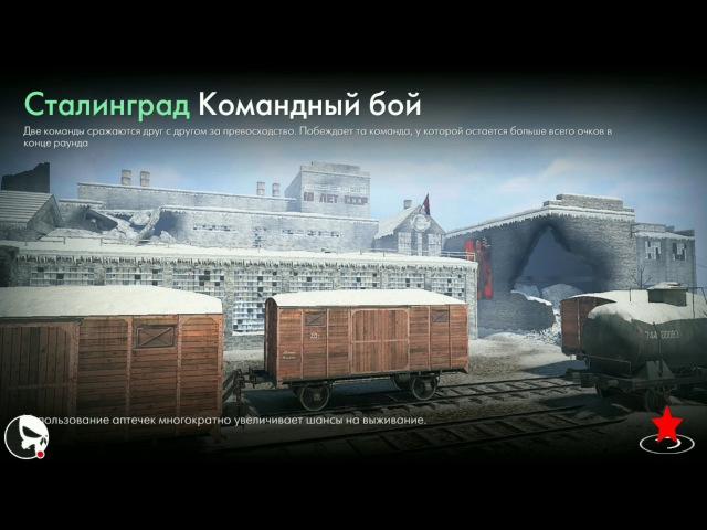 World War Heroes. Мр44. Team Deathmatch.