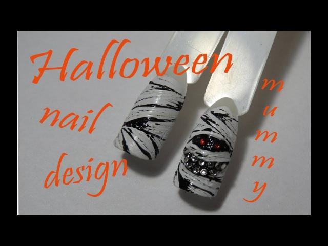 Дизайн ногтей к Хэллоуину. Лицо Мумии/Nail design for Halloween.The face of Mummy