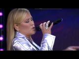 Anastacia &amp Umberto Tozzi HD - Ti amo - Live Italy - 18617
