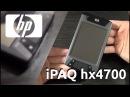 HP iPAQ hx4700 - лучшее, что случалось с КПК