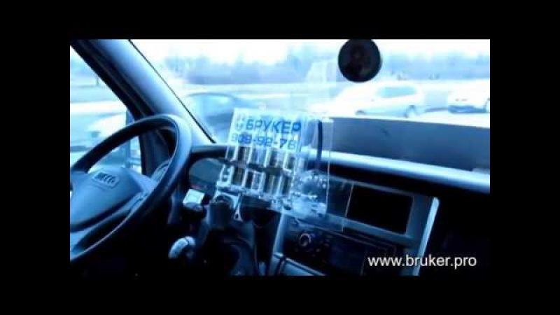 Брукер дозатор монет для маршрутных такси и автобусов