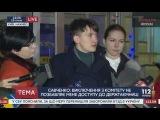 Савченко: Подходить ко мне с вопросом о договорняках - самоубийство