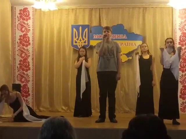 Павло Золотухін - Не загинув я, просто заснув...