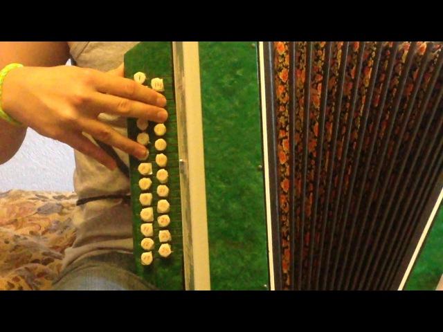 Видеоуроки на гармони. Как играть Цыганочку.