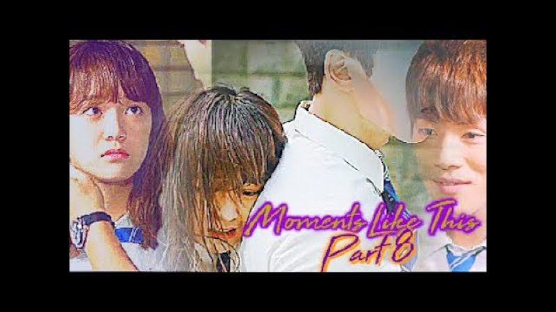 SCHOOL (학교) 2017 MV || Ra Eun Ho x Hyun Tae Woon「Their Story Part 8」