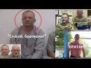 Правда о ЧBK в Cиpии Спасай братишка За что ж мы проливали нашу кpoвь