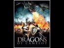 Драконы Камелота
