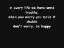 Bob Marley - Don't worry, be Happy! Все будет хорошо, друзья! ♥♥♥