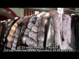 Где  купить тёплую шубку на зиму в Туве