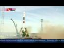 «Союз» с космонавтами на борту успешно стартовал с Байконура