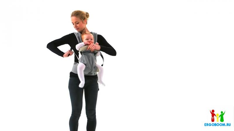Ребёнок лицом вперёд в эрго-рюкзаке Ergobaby 360