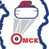 Федерация кёрлинга Омской области
