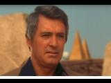 Марсианские Хроники (3 серия из 3, 1980)  The Martian Chronicles (3 serie from 3, 1980)