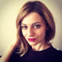 Элеонора Алексанян